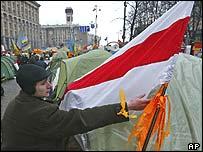 Belarus flag in Kiev protest