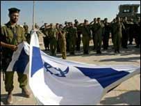 Flag lowering in Gaza