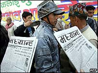 Nepali police and newspapers