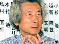 Junichiro Koizumi - 11/9/05