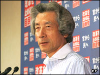 Junichiro Koizumi, speaking at a post-election news conference