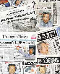 Japanese newspapers front pages report Japanese Prime Minister Junichiro Koizumi's overwhelming victory in Japan's general election, 12 September 2005.