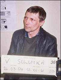 Victor Solomka
