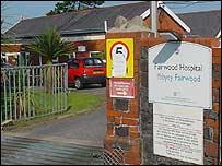 Fairwood Hospital