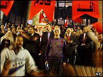 Al-Ghad protest