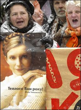 Partidarias de Yulia Tymoshenko, primera ministra ucraniana