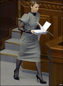 Yulia Tymoshenko, primera ministra ucraniana
