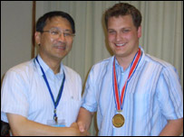 David Bochenski and Der Tsai Lee