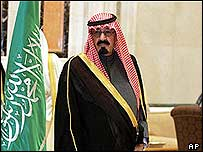 Saudi Crown Prince Abdullah arrives at the opening of the Riyadh conference
