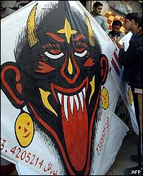 One of the kites being prepared before the start of the Basant festival