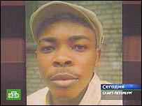 Убитый конголезский студент