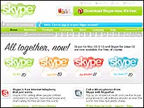 Skype webpage