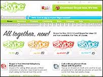 Skype webpage