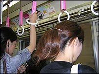 Women-only carriage in Osaka