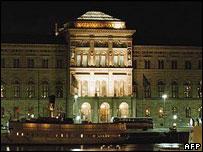 Swedish National Museum