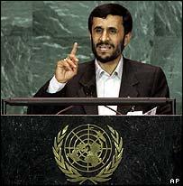 Mahmud Ahmadinejad