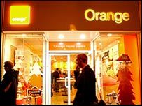Orange store