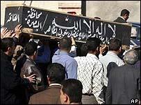 The coffin of Judge Taha al-Amiri in Basra