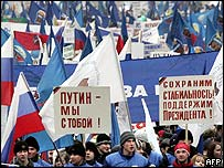 Pro-Putin rally in Moscow