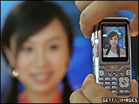 Image of a camera phone