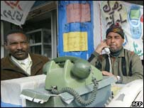 A Sudanese phone business