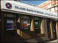 Islamic Bank of Britain branch