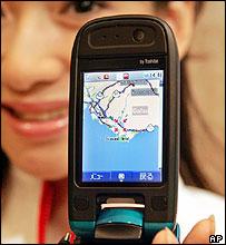 GPS navigation device - archive image