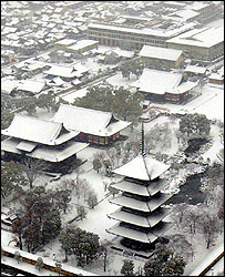 Kyoto in snow, AP
