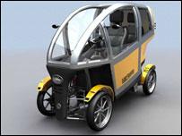 The Naro car