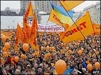 Protestas en la Plaza Independencia, en Kiev.