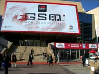 3GSM entrance