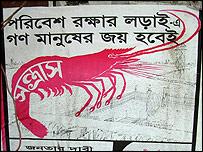 An activist poster