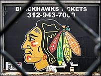 United Center, home of the Chicago Blackhawks