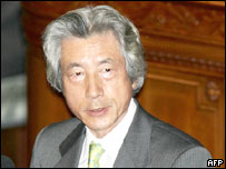 Japanese Prime Minister Junichiro Koizumi delivers his policy speech at the lower house of the parliament in Tokyo, 26 September 2005.