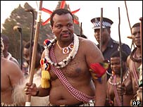 King Mswati III of Swaziland