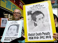 A group of members from various committees for the Abolition of the Death Penalty carry placards, featuring Hong Kong drug offenders who had been executed in mainland China, July 14, 2005.