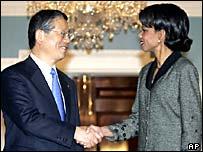Japanese Foreign Minister Nobutaka Machimura and US Secretary of State Condoleezza Rice in Washington