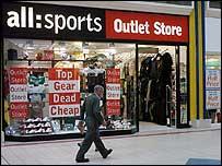 Allsports store