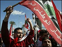 Flag-waving protesters on the streets of Beirut