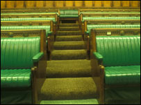 House of Commons, BBC