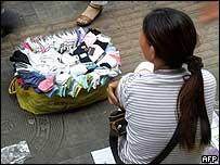 Sock seller