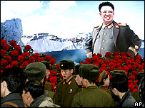 Poster of North Korean leader Kim Jong-il, on his birthday