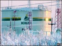 Yugansk facility