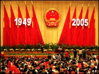 Chinese PM Wen Jiabao speaks at a ceremony in Beijing's Great Hall of the People, on the eve of China's National Day