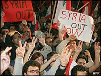 Anti-Syrian demonstration in Beirut, 23 February 2005