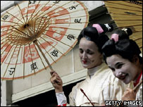 Women dressed as Geishas