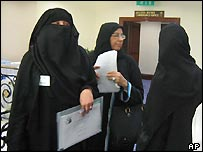 Saudi women at a recent women's rights forum
