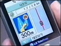 A mobile phone with built in GPS
