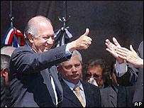 Presidente de Chile, Ricardo Lagos