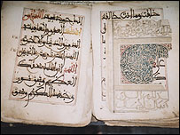 Decorated manuscript